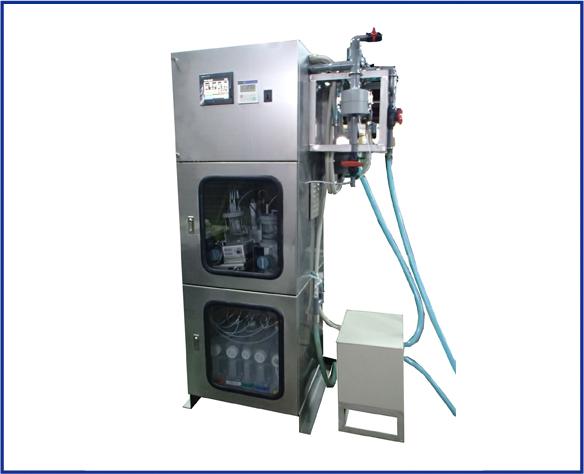 Iodine manufacturing process