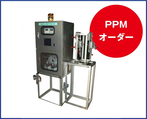プロセス連続自動測定装置